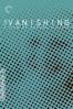 The Vanishing - George Sluizer