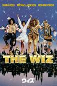 ウィズ the Wiz (字幕版)