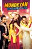 Mundeyan Ton Bachke Rahin - Navinder Kirpal Singh