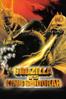 Kazuki Omori - Godzilla vs King Ghidorah  artwork