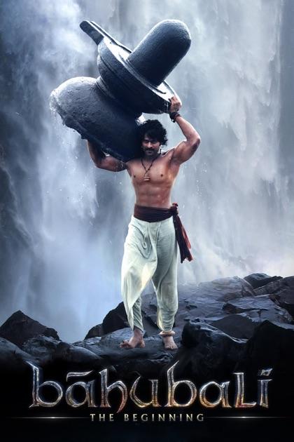Baahubali 2 South Hindi Dubbed Movies 2016   Ram Charan, Kajal Aggarwal,  Srihari,