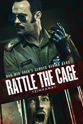 Rattle The Cage  - Majid Al Ansari