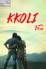 Kkoli: A Journey of Love - Partha Chakraborty