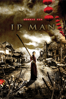 葉偉信 - Ip Man  artwork