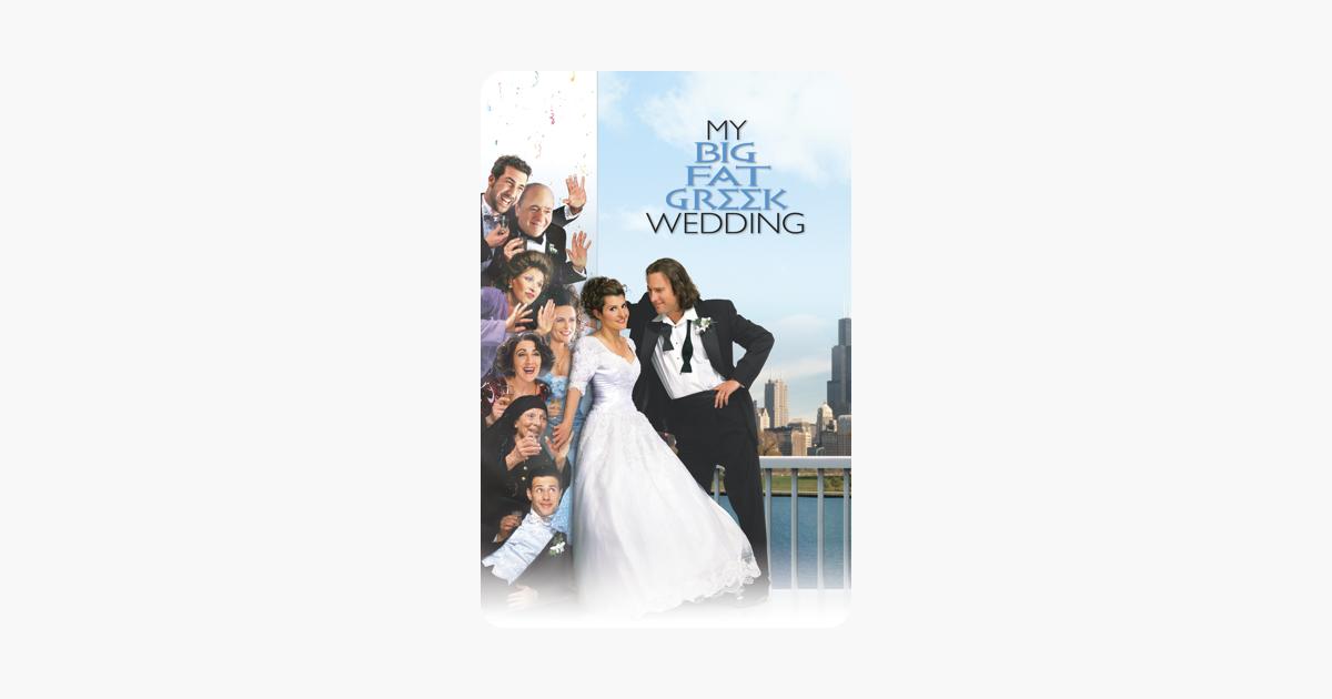 My Fat Greek Wedding On Itunes