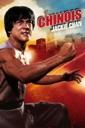 Affiche du film Le chinois