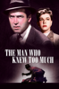 The Man Who Knew Too Much (1956) - Alfred Hitchcock