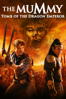 神鬼傳奇3 the Mummy: Tomb of the Dragon Emperor - Rob Cohen