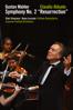 Claudio Abbado, Eteri Gvazava, Anna Larsson & Gustav Mahler - Lucerne Festival 2003 - Abbado conducts Mahler Symphony No. 2  artwork