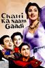 Chalti Ka Naam Gaadi - Satyen Bose