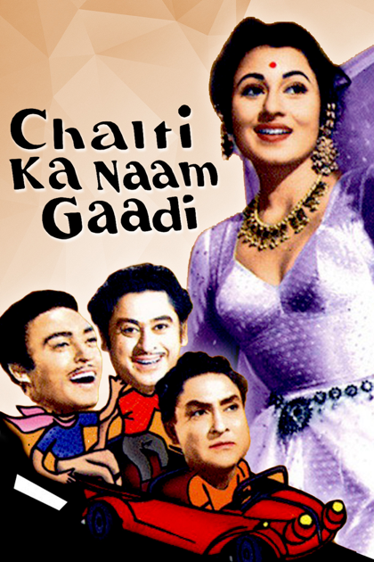 chalti ka naam gaadi hindi movie download