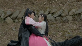 """For You (From """"Moonlovers: Scarlet Heart Ryeo"""")"""