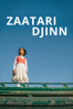 Zaatari Djinn - Catherine van Campen