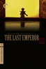 Bernardo Bertolucci - The Last Emperor  artwork
