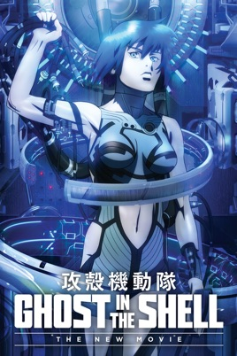 ghost in the shell dub cast