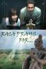 Raia Prays For... - Hiroyuki Kurokawa