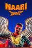 Maari - Balaji Mohan