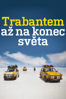With a Trabant to the End of the World - Dan Přibáň