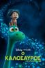 The Good Dinosaur - Peter Sohn