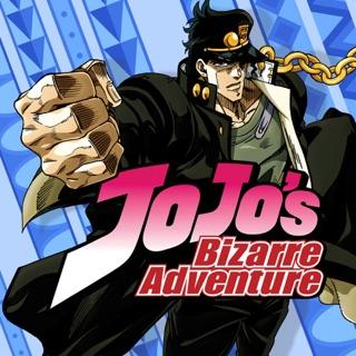 JoJo's Bizarre Adventure Season 3 Volume 1 Diamond Is