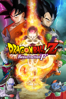 Dragon Ball Z: Resurrection F - Unknown