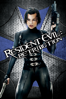 Paul W.S. Anderson - Resident Evil: Retribution  artwork